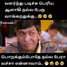Image result for tamil memes tamil memes Comedy memes
