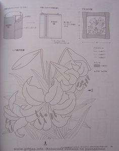 Embroidery Applique Quilt - Véro D - Álbuns da web do Picasa