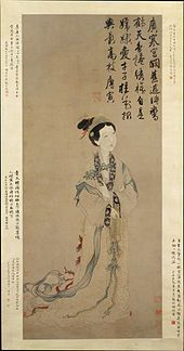 Ming dynasty painting The Moon Goddess Chang E