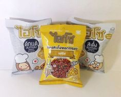 Thai Snack Insect Larva Crispy Silk Worm Food Original Flavor Free Shipping  #HISO