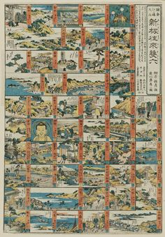 Katsushika Hokusai: Newly Published Board Game of a Journey to Kamakura, Enoshima