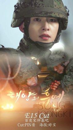Descendants, Song Joong Ki Birthday, Soon Joong Ki, Deep Rooted Tree, Decendants Of The Sun, Sun Song, Korean Drama Series, Songsong Couple, Song Hye Kyo
