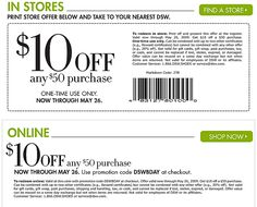 printable coupons for dsw shoes in store