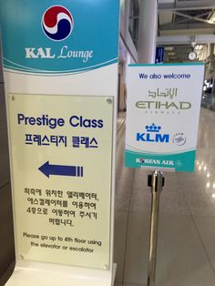 KAL Lounge } Seoul > Amsterdam > London