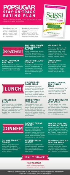 Stay-on-Track eating plan (and we have a printable version that is way more printer-toner friendly)