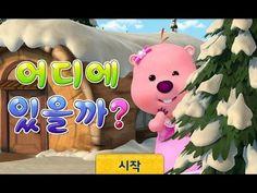 [HD] 뽀로로 친구들 어디에 있을까?? with Pororo宝露露,Popolo, Пороро, ポロロ,เกาหลี