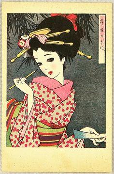 "Art by Junichi Nakahara 中原淳一, From the series ""Yamato Otome E-Hagaki"" (""Postcards of Japanese Maidens""). Japanese Art Modern, Japanese Drawings, Love Drawings, Vintage Drawing, Vintage Art, Japanese Plants, Japan Illustration, Oriental, Retro Art"