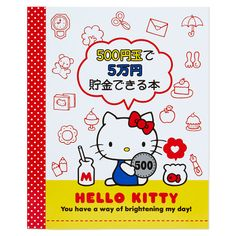 Hello Kitty ¥ 50,000 savings book Sanrio online shop - official mail order site