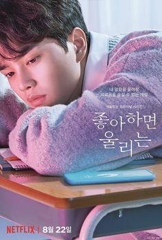 Love Alarm – Song Kang (Hwang Seon-oh) Love Alarm – Song Kang (Hwang Seon-oh) Song Kang Ho, Sung Kang, Korean Drama Movies, Korean Actors, Korean Dramas, Films Netflix, Oh Love, Weightlifting Fairy, Kdrama Actors