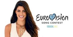 Demy to Represent Greece in 2017 Eurovision Song Contest.