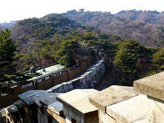Hiking in Seoul: Follow the Seoul Fortress Wall up Baegaksan Mountain