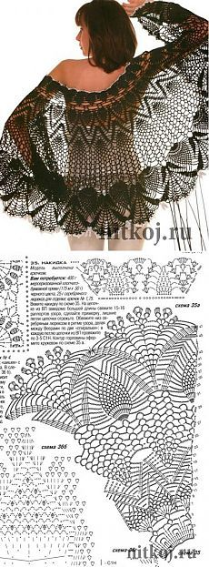 Beautiful shawl a hook\' the Thread - knitted things for your house, knitting by a hook, knitting by spokes, schemes of knitting // VALENTINA CERGUTSA Crochet Vest Pattern, Crochet Blouse, Crochet Scarves, Crochet Clothes, Crochet Patterns, Thread Crochet, Crochet Doilies, Crochet Lace, Crochet Stitches