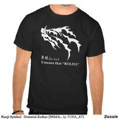 Kanji Symbol Oriental Zodiac [Wild boar] T Shirts