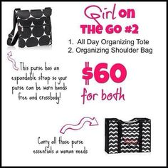 Thirty-One Gifts Fall 2014 Girl On The Go #2