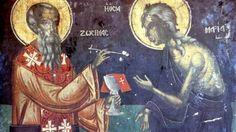 Η Οσία Μαρία, η Αιγυπτία [ 01 04 και Ε΄Κυριακή τῶν Νηστειῶν], μεταλαμβάνει τη Θεία Κοινωνία, Μεγάλη Πέμπτη, από τον Άγιο Ζωσιμά [04 04], στην έρημο του Ιορδάνη ποταμού.