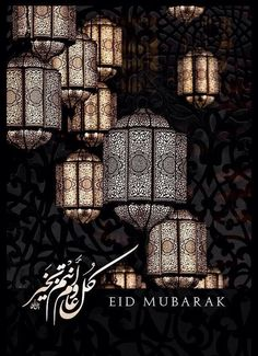 """Eid Mubarak to you all, may the blessings of Allah be with you today, tomorrow, and always! Wishing you and your families a Happy Eid! """"Taqabbal Allahu minnaa wa minkum"""" May Allah accep… Eid Mubarak Quotes, Eid Quotes, Eid Mubarak Card, Mubarak Ramadan, Eid Mubarak Greeting Cards, Eid Mubarak Greetings, Adha Mubarak, Eid Mubarak 2018, Happy Eid Mubarak Wishes"""