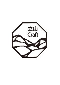 立山Craft
