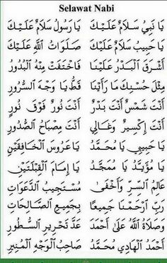 What are the significance of Reciting the Holy Quran? how to read a book pdf, bouquet of roses, pronunciation and quranmualim.