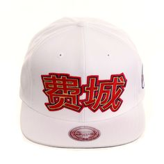 56b2c6b3 Mitchell & Ness Chinese New Years Philadelphia 76ers Snapback - White, $  35.00 Chinese. Hat Club