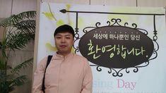 괴정중앙교회 Singing, Military, Group, Day, Military Man, Army