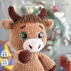 Crochet Animal Amigurumi, Crochet Animal Patterns, Amigurumi Toys, Stuffed Animal Patterns, Crochet Animals, Doll Patterns, Easter Crochet, Cute Crochet, Cow Pattern