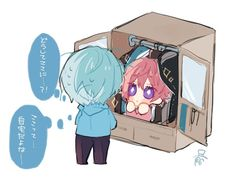 Anime Demon, Anime Art, Rain, Family Guy, Kawaii, Fictional Characters, Blue Nails, Places, Rain Fall
