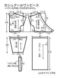 カシュクールワンピースの無料型紙と作り方について書きます。 長袖のカシュクールワンピースです。 袖が直線なので… Blouse Patterns, Clothing Patterns, Sewing Patterns Free, Sewing Tutorials, Diy Tops, Modelista, Japanese Sewing, Dress Making Patterns, Pattern Drafting
