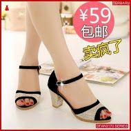 Dfan3170s35 Sepatu Ir38 Hak Tahu Wanita Sol Karet Heels Sandals