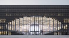 Tianjin Library China MVRDV