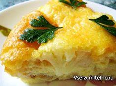 Запеканка из цветной капусты, сыра и яиц   Ингредиенты  цветная капуста 1 головка яйца 4 шт. твердый сыр 200 гр. майонез 4 ст. л. сливочное масло 1 ст. л. соль  Способ приготовления  Капусту разбираем на соцветия, выкладываем в кипящую, соленую воду и варим 3-4 минуты . Достаем шумовкой соцветия капусты из воды, оставляем на несколько минут, чтобы стекла вода.  На разогретую сковороду со сливочным маслом выкладываем капусту и обжариваем до румяной корочки.  Яйца разбиваем в глубокую тарелку…