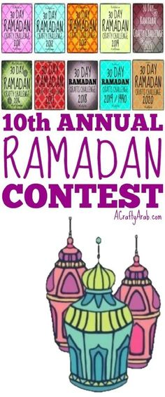 In 2011 A Crafty Arab launched an annual challenge to create a project a day for the Islamic holy month, Ramadan,