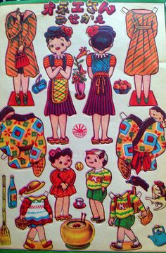 1930s JAPANESE PAPER DOLL Set Prewar