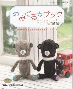 Amigurumi dieren  Japanse eBook patroon  Instant Download