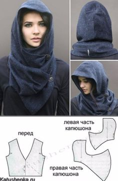 Very interesting hood with a partial pattern in Russian .- Stark Interessante Kapuze mit einem Teilmuster in russischer Sprache. Very interesting hood with a partial pattern in Russian. Diy Clothing, Sewing Clothes, Clothing Patterns, Sewing Patterns, Hood Pattern Sewing, Sewing Hacks, Sewing Tutorials, Sewing Crafts, Sewing Tips