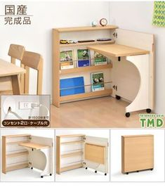 Gambaru Kaguya Tansu no Gen: Product made in child boy Japan outlet shelf of the desk compact folding bookshelf Shin pull PC desk folding desk desk learning learning desk desk desk child woman with domestic finished product shelf, outlet