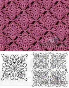 Transcendent Crochet a Solid Granny Square Ideas. Inconceivable Crochet a Solid Granny Square Ideas. Crochet Motif Patterns, Granny Square Crochet Pattern, Crochet Blocks, Crochet Diagram, Crochet Chart, Crochet Squares, Thread Crochet, Crochet Granny, Crochet Designs