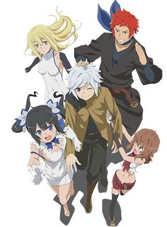 Day 6, anime you want to see: Danmachi! I've been wanting to see it forever (along with 15 others, I counted). It looks really good!