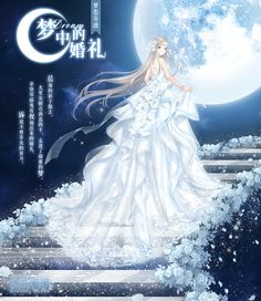 微博 Miracle Nikki Ngôi sao thời trang - Lamia (dress reference)