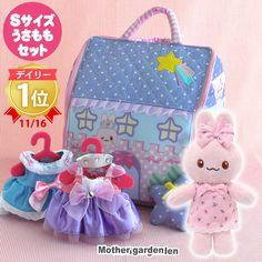 マザーガーデン プチマスコット《うさももちゃん》&着せ替えハウス? #RakutenIchiba #楽天 Lunch Box, Christmas Ornaments, Holiday Decor, Room, Pink, Home Decor, Bedroom, Decoration Home, Room Decor
