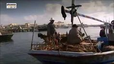 Altertum (Griechenland) - YouTube Alexandria, Boat, Vehicles, Youtube, Greece, History, Dinghy, Boats, Car