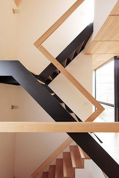 44 Ideas For Stairs Architecture Design Heavens Architecture Design, Architectural Design Studio, Stairs Architecture, Architecture Definition, Black Stair Railing, Stair Handrail, Railings, Black Stairs, Handrail Ideas