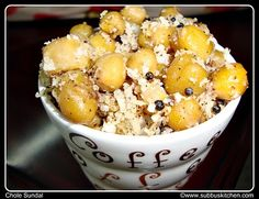 Navarathri Sundal Recipes | Chickpeas Sundal (Chole Sundal) | Subbus Kitchen