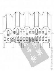 Resultado de imagen para kirigami moldes edificios