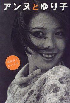 ひし美ゆり子の画像 p2_28