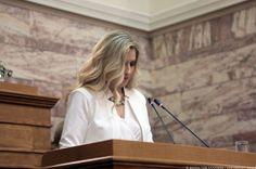 Τιμητική Εκδήλωση στη Βουλή των Ελλήνων για την 153η Επέτειο της Ένωσης των Επτανήσων με την Ελλάδα Tin, Youtube, Pewter