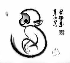 Monkey tattoo; Mijn chinese dierenriem teken; Yang