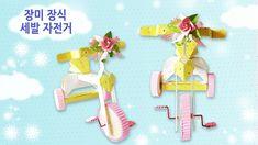 화사한 장미 장식 세발 자전거 (Origami Tricycle with Rose) by Lee Hye Kyung Rosa /이... Origami Diagrams, Origami Rose, Paper, Vehicle, Flower, Spring, Design, Vehicles