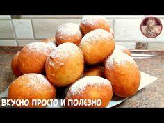 Πρωϊνά - YouTube Russian Recipes, Sweet Potato, Hamburger, Potatoes, Bread, Baking, Vegetables, Food, Youtube