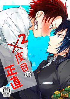 [Boys Love (Yaoi) : Doujinshi-Kimetsu no Yaiba / Tomioka Giyuu x Kamado Tanjirou (second honest) / Season Ticket- Demon Slayer, Slayer Anime, Yuri, Person Drawing, Fanfiction, Online Manga, Shounen Ai, Manhwa Manga, Wattpad