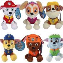 6 Pcs Set PAW PATROL Soft Plush Toy Marshall Rubble Chase Rocky Zuma Skye 12CM Party Supplies(China (Mainland))